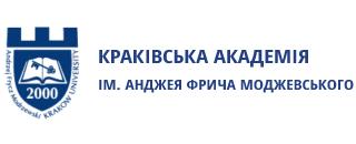 Краківська Академія ім. Анджея Фрича Моджевського